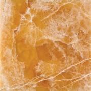 brown-onyx-12x12